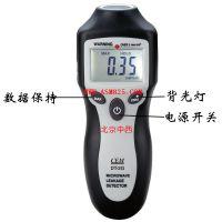 微波泄漏仪表价格 DT-2G