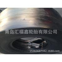 【正品 促销】供应前进工程轮胎11.00-20光面压路机轮胎1100-20