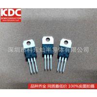 【三极管】供应BTB04-600SL全新原装现货ST/意法品牌 晶体管