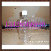 供应pet1000ml小口透明刻度化工液体试剂 样品塑料瓶  支持混批