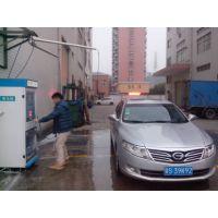供应柳州高端自助洗车机