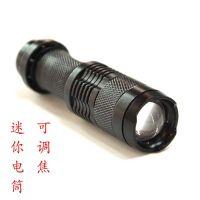 铝合金 强光 小手电 led手电筒 伸缩调焦 迷你 强光手电筒 可充电