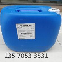 迪高Glide410 uv光固化防缩孔手感助剂