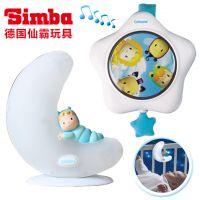 [211336] 婴儿床铃玩具 小夜 包邮新品正品 仙霸智比新生婴儿礼盒
