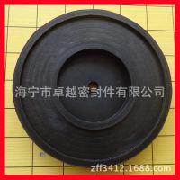 定做橡胶模压件 丁晴橡胶包铁密封件 包金属减震垫