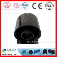 供应微型互感器ZRP-C20 精密电流互感器 电压输出型变换器 保护用