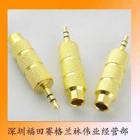 供应6728#麦克风MIC音频转接头 6.5转3.5音频转接头 6.5mm转3.5mm