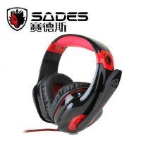 供应SADES/赛德斯 SA-905电脑游戏耳机 cf/cs/穿越火线耳麦 头戴式