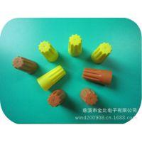 低价供应:旋转端子/弹簧螺式接线头P4(橙色/黄色) UL CSA CQC