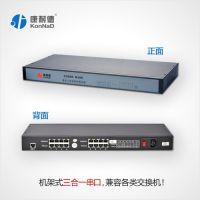 485转以太网 232转以太网 多串口服务器 串口转网口 串口联网