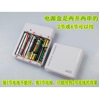 4AA应急充 应急充电器 手机应急充电器 苹果应急充 干电池充电器