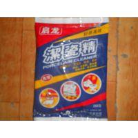 250克上海启龙洁瓷精提供批发,优惠价【¥2元/包】
