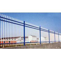 厂家生产批发 锌钢围栏 锌钢护栏 小区锌钢围墙护栏 定制生产加工