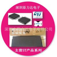 ST原装全系列 集成电路 (IC)STM32F103RBT6