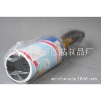 40层粘纸清洁胶带  清洁粘尘滚筒 可撕高粘 黑色手柄 彩纸包装