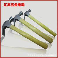 供应0.25 0.5  .0.75木柄羊角锤鎯头锤子建筑安装五金工具