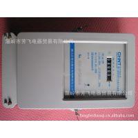 批发 正泰三相电子式有功电能表DTS634 (20-80A)