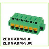 供应高正端子插拔式接线端子2EDGKD-5.0