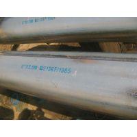 材质Q235 镀锌钢管5寸*4.5*6米 河北华岐钢管 批发