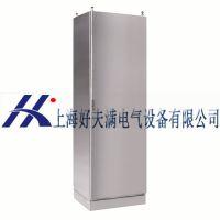 上海控制柜厂家 不锈钢控制柜 低压控制柜 好夫满控制柜