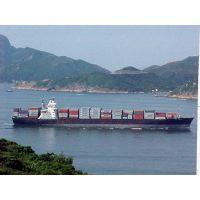 英国班戈到上海进口海运特价专线