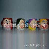 新款马克杯 创意低温瓷 环保白云土陶瓷 迪士尼老公系列陶瓷