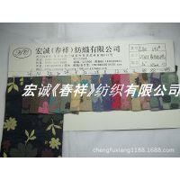 大象纹PU革荔枝纹数码印花PVC皮革装饰品手袋人造革钱包女包皮料