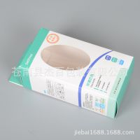 包装盒定制 海德堡彩印纸盒 玻璃杯保温杯奶瓶开窗纸盒