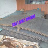 供应宝钢SENC590F热轧钢板卷 SENC590F热轧酸洗钢板 钢卷 带钢