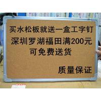 软木板 60*80cm松木留言照片墙 水松板宣传栏 插钉公告栏
