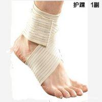 缠绕型尼龙护踝绷带 正品男女运动扭伤防护脚套护足套脚腕护脚踝