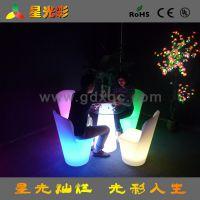 活动现场专用发光椅子  发光桌子 滚塑休闲发光家具 出口认证齐全