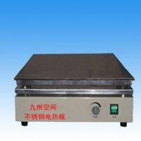 九州空间供应不锈钢电热板 产品型号:JZ-DB4