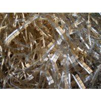 东莞废线路板回收认准亿顺,大朗回收线路板今日报价