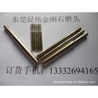 供应高品质金属雕刻刀具 SDC钻石磨棒
