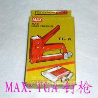 供应 美库司(订书机max)TG-A手动码钉机 装钉机 打钉(枪)机