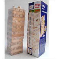 木丸子积木玩具 51块榉木数字叠叠高 层层叠叠乐