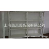 上海美又美中型仓储货架质量好价格低