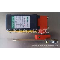 厂家直销  上海人民开关厂行程开关LXK3-20S/T  电器元器件