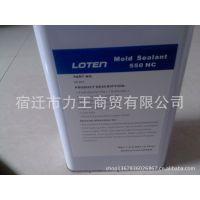 供应优质环氧树脂脱模剂 耐高温树脂离型剂 半永久性氟素脱模剂