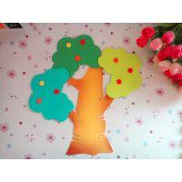 幼儿园教室墙面布置黑板报主题墙材料装饰 EVA泡沫可爱水果大树