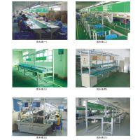流水线工作台厂家专做。输送线品牌质量,厂家直销!