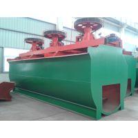 江西厂家生产价格直销选矿设备 SF-2.8型 砂金浮选机