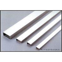 【厂家热销】6063 多规格 建筑工业用铝合金方通