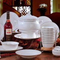 [萱雅]批发景德镇高端骨瓷餐具套装碗 陶瓷餐具套装礼品餐具套装