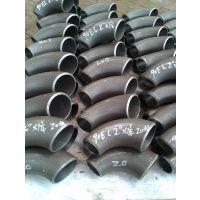 国标弯头|美标弯头|弯头标准|弯头工艺|弯头厂碳钢管件 合金管件 大口径无缝异径管 弯头三通生产厂家