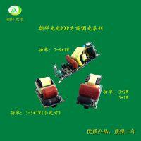 【飞利浦调光】7W,9W 12W  NXP调光电源 0-100吴闪烁