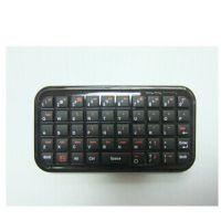 超薄迷你蓝牙键盘 无线小键盘兼容智能手机 笔记本台式机键盘