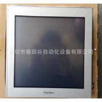 普洛菲斯 触摸屏 GP2301-SC41-24V 全新正品 实物拍摄 议价