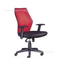 【厂家直销】办公椅 透气网布职员椅 多功能电脑椅 打字椅
